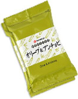 It is olive & anchovy 2P for a world swing