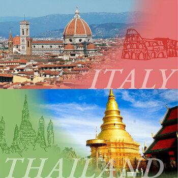 イタリア国
