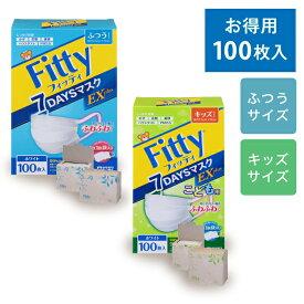 【個別包装】 フィッティ 7DAYSマスクEXプラス100枚入 ホワイト ふつうサイズ キッズサイズ 耳かけゴムふわふわ