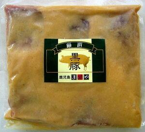 黒豚味噌漬け 60g×5