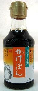 チョーコー醤油 ゆず醤油 かけぽん170ml