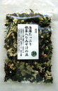 海藻たっぷり根菜入りみそ汁の具26g【ネコポス3個まで対応】