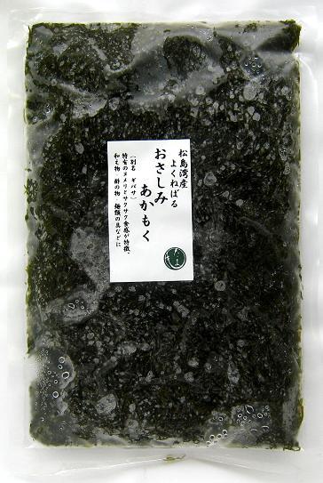 松島湾産あかもく500g(冷凍・業務用)数量限定