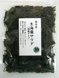 国内産生海藻サラダ80g 冷蔵