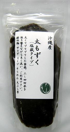 沖縄産 太もずく200g(塩蔵タイプ)