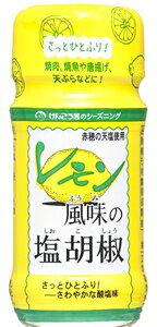 レモン風味の塩胡椒60g
