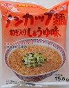 ノンカップ麺(ねぎ入りしょうゆ味)