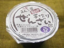 あんこ屋 野中の手作りぜんざい(豆)120g