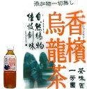 シャンピン烏龍茶1.5L×8 ※8本以上は複数個口扱いとなります。