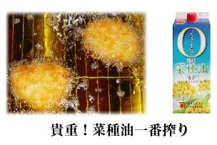 一番絞り 純正なたね油1250g×8本(平田産業)