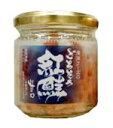 ★無添加・無着色、自然海塩使用★ごちそう紅鮭80g(甘口)