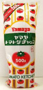 ヤマヤとまとケチャップ500g