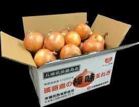 淡路島の極味玉ねぎ 5kg箱