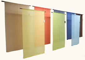 無地のれん 麻100% 暖簾 88cm×150cm 日本製 令和の染め色 万葉舎 オールシーズン 和インテリア