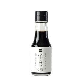 出汁入溜つゆ「和良」100ml【たまりや 岐阜・山川醸造】 たまり醤油