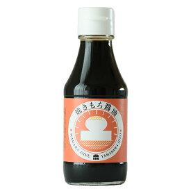 焼きもち醤油 【焼餅 醤油 しょうゆ レシピ】【たまりや 岐阜・山川醸造】