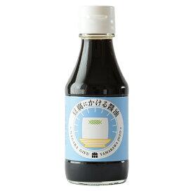豆腐にかける醤油 【たまりや 岐阜・山川醸造】