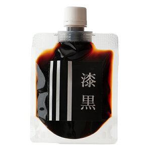 送料無料 だし入り醤油 漆黒 詰め替え用 メール便(お試しサイズ)120ml たまりや 岐阜 山川醸造 調味料 贅沢なたまり醤油 を お取り寄せ おすすめ 調味料 しょうゆ たまり つけ かけ だし