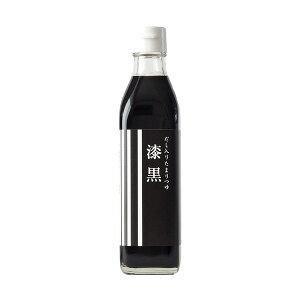 だし入り醤油漆黒300ml【たまりや岐阜・山川醸造】たまり醤油