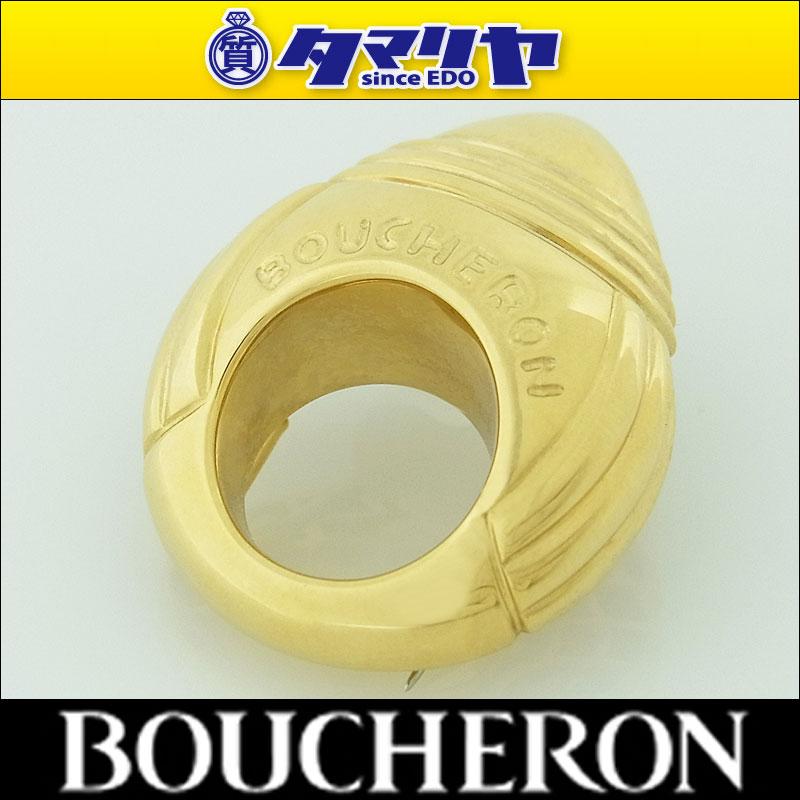 BOUCHERON ブシュロン パフューム ブローチ 750 K18 YG WG イエローゴールド ホワイトゴールド Perfume【送料無料】【代引き手数料無料】レディース【中古】2623301