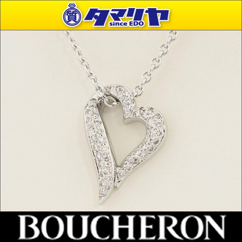 BOUCHERON ブシュロン ダイヤ ハート ネックレス Bコレクション 750 K18 WG ホワイトゴールド 【代引き手数料】【送料無料】レディース ペンダント【中古】26240305