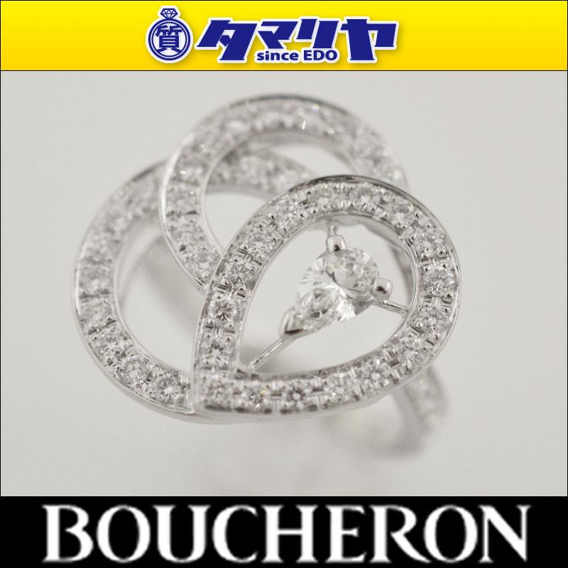 BOUCHERON ブシュロン ダイヤ アバ リング 750 K18 WG ホワイトゴールド 日本サイズ約13号 ♯53 【代引き手数料】【送料無料】レディース【中古】27220312