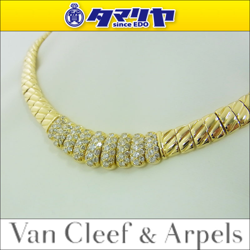 Van Cleef&Arpels ヴァンクリーフ&アーペル ダイヤ ネックレス 750 K18 YG イエローゴールド 【送料無料】【代引き手数料無料】女性【中古】2619202