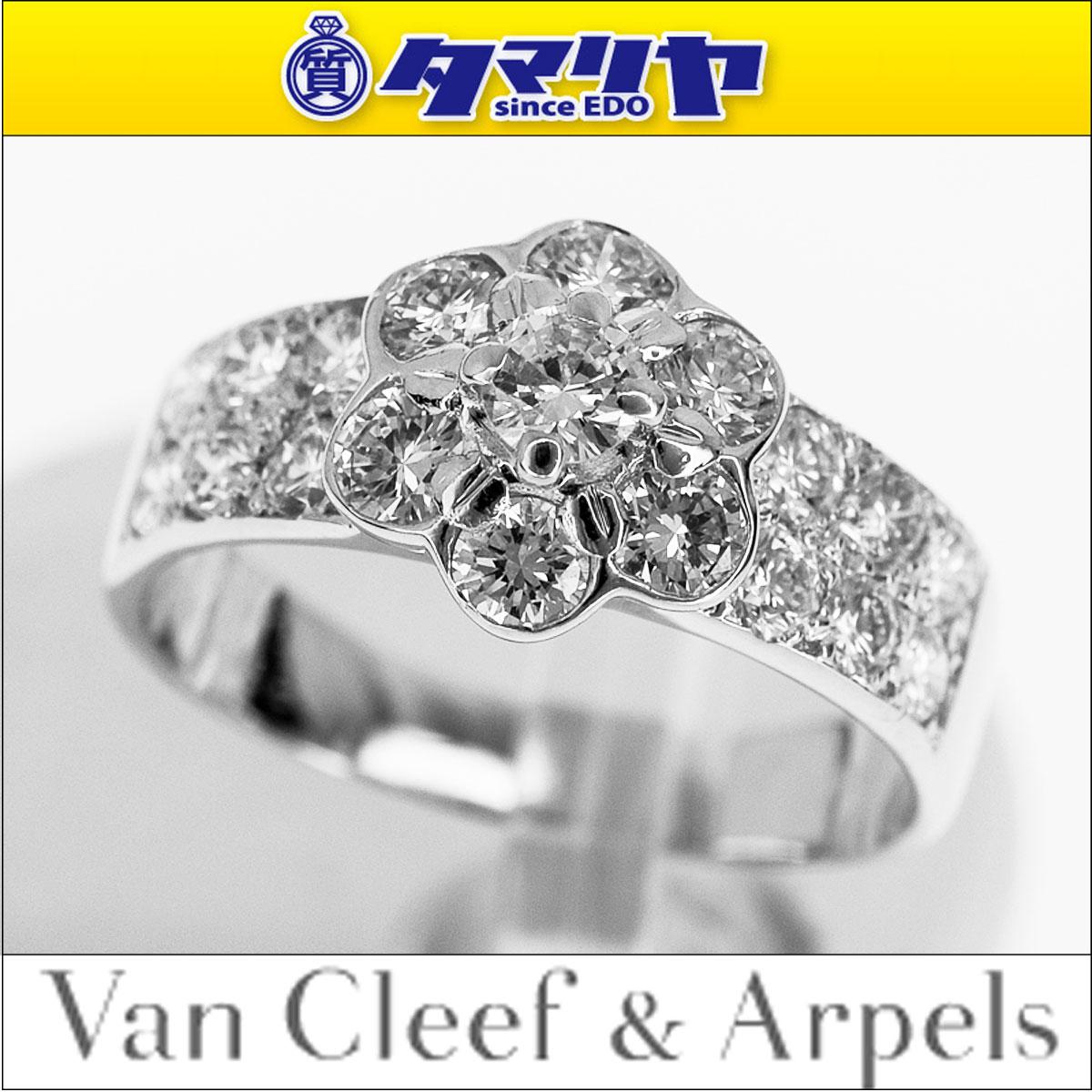 Van Cleef&Arpels ヴァンクリーフ&アーペル マデール ダイヤ(D0.98ct) リング 750 K18 WG ホワイトゴールド 日本サイズ約9号 #49【送料無料】【代引き手数料無料】レディース【中古】29861101