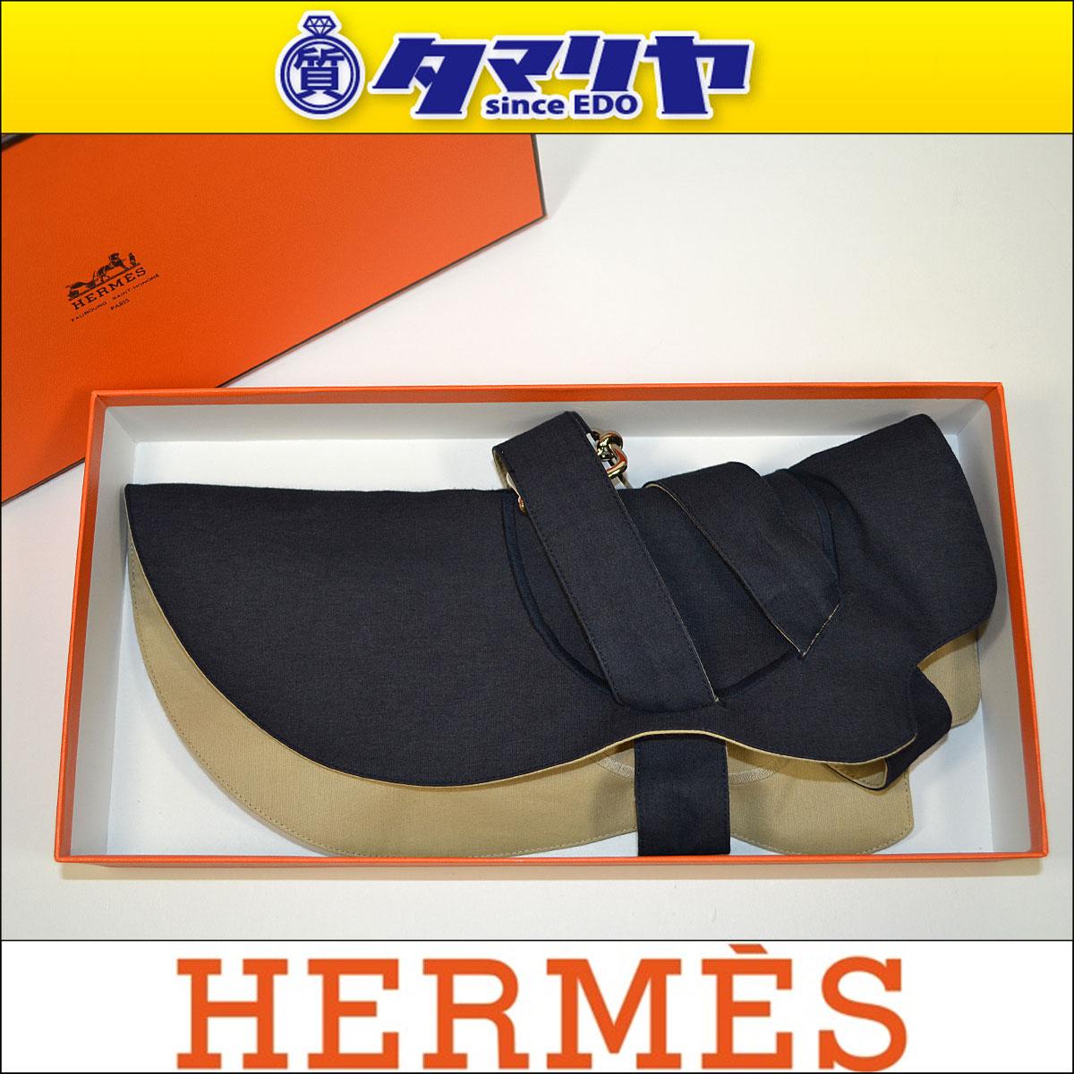 Hermes エルメス ドッグウェア Sサイズ デニム【送料無料】【代引き手数料無料】犬用の服 小型犬用【中古】30450603
