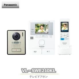 【在庫あり!】 VL-SWE210KL パナソニック テレビドアホン 電源コード式