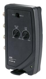 UBCTRW30P マスプロ 4K・8K放送(3224MHz)対応 UHF・BS・CSテレビ・レコーダーブースター