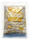 10kg/砂利【カントリーロック】イエロー10kg入り大理石の砂利 黄色の砂利 庭の砂利 ガーデニングの砂利 園芸の砂…