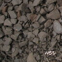 20kg レンガの砂利 ダークブラウンクラッシュブリック(20kg×1袋)5cm厚で約0.36平米分(60cm×60cm程度)北海道・沖縄…