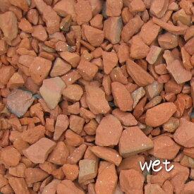 20kg レンガの砂利 レッドクラッシュブリック(20kg×1袋)5cm厚で約0.36平米分(60cm×60cm程度)[ 砂利 大量 庭 アプローチ 駐車場 花壇 植え込みレンガチップ レンガ砕石]