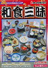 puchi样品系列日式菜肴三昧冷水挂面