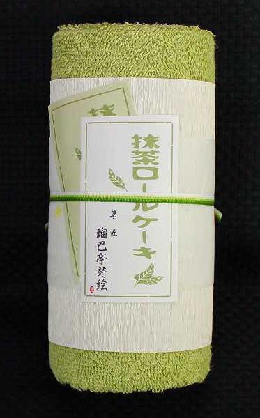 抹茶ロールケーキタオル