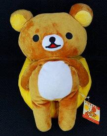 リラックマくつろぎ XL【未使用】