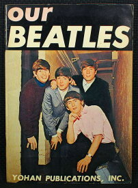 our BEATLESアワ ビートルズ