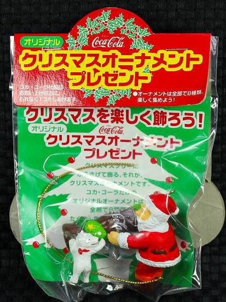クリスマスオーナメント No.31998【未開封】