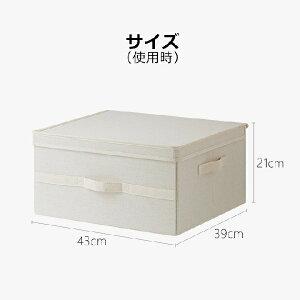 折りたためる布製収納ボックス単品透明硬質靴積み重ねクリアクローゼット収納