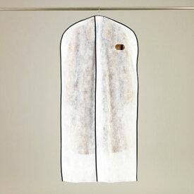 オール不織布タイプ 合わせ洋服カバーコート・ワンピースサイズ 2枚入【FA475】