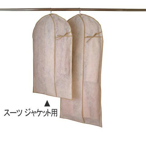 リボンがアクセントの洋服カバー(スーツ・ジャケット用) 3枚入【SA196】