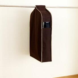 パーソナルクローク90サイズ(スーツ・ジャケット用)【SA611】