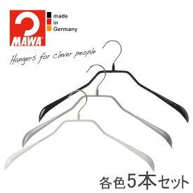 MAWAハンガー(マワハンガー)ボディフォーム 38L 5本セット(ブラック/シルバー/ホワイト)