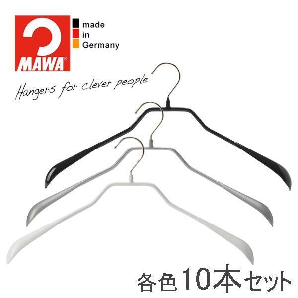 MAWAハンガー(マワハンガー)ボディフォーム 42L 10本セット(ブラック/シルバー/ホワイト/アクアブルー)
