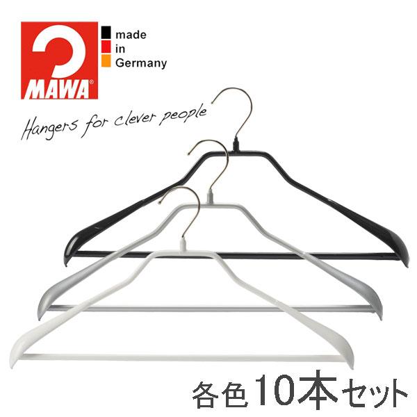 MAWAハンガー(マワハンガー)ボディフォーム バー付 42LS 10本セット(ブラック/シルバー/ホワイト)