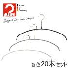 MAWAハンガー(マワハンガー)エコノミック 36P 20本セット(ブラック/シルバー/ホワイト)