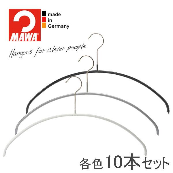 MAWAハンガー(マワハンガー)エコノミック 40P 10本セット(ブラック/シルバー/ホワイト/アクアブルー)