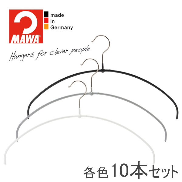 MAWAハンガー(マワハンガー)エコノミックライト 40PT 10本セット(ブラック/シルバー/ホワイト/アクアブルー)