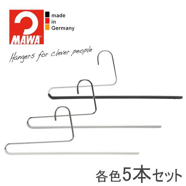 MAWAハンガー(マワハンガー)シングルパンツ KH35/U 5本セット(ブラック/シルバー/ホワイト/アクアブルー)